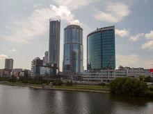 «Просто бизнес и власть договорились о стратегии». Как Екатеринбург стал столицей Урала