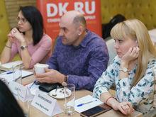 Отменить классификацию жилья — новосибирские девелоперы против имущественной сегрегации