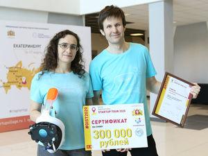 Стал известен победитель конкурса Startup Tour в Екатеринбурге