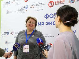 В Нижнем Новгороде состоялся форум «Время экспорта». ФОТООТЧЕТ