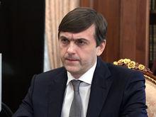 Все школы в России уйдут на трехнедельные каникулы из-за коронавируса