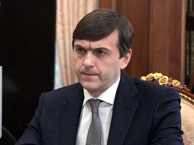 Министр просвещения Сергей Кравцов