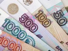 Топ поддельных купюр от фальшивомонетчиков в Челябинской области