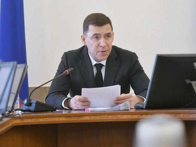 В Свердловской области ввели режим повышенной готовности из-за коронавируса