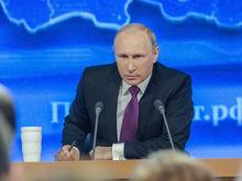 «Таких свыше 70%». Путин объявил средним классом россиян с доходом больше 17 тыс. руб.