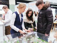 «Не паникуем! «Ярмарка недвижимости» в Челябинске состоится»