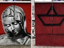 В Челябинске неизвестный закрасил граффити возле Алого поля