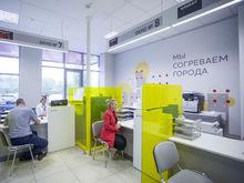 СГК переводит клиентские офисы на «карантинный» режим