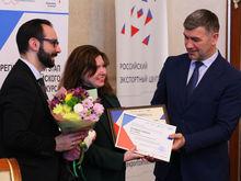 В Новосибирске наградили лучших экспортеров-2019
