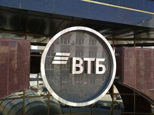 Кредитный портфель ВТБ в Свердловской области вырос на четверть