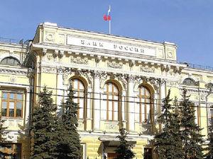 Центробанк сохранил ключевую ставку после обвала рубля. И предсказал рост инфляции