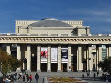 Все новосибирские театры закрылись на карантин