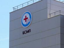 Красноярцы предложили купить для изолированных врачей БСМП кофемашину