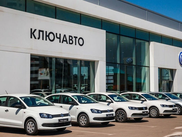 В Екатеринбурге новый автодилер. Краснодарский игрок станет продавать подержанные авто