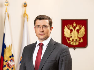 Глеб Никитин упразднил должность замгубернатора по спорту, туризму и культуре
