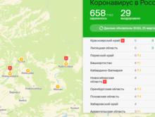 2ГИС показал на карте, как работает самоизоляция при эпидемии