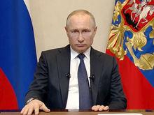 Перенос голосования и нерабочая неделя. Обращение Путина к населению