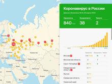 2ГИС смоделировал распространение коронавируса в Красноярске