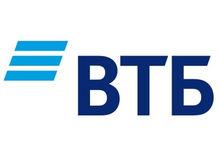 ВТБ разъяснил механизм применения налога на процентный доход