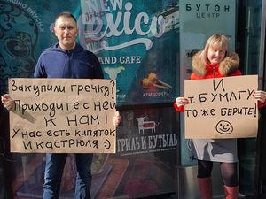 Даниил Прицкау: «Я не жду поддержки от государства»