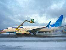 «Победа» больше не летает. Авиакомпания приостановила все полеты по России и за рубеж