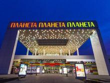 Кризис не страшен: в «Планете» открылись новые магазины