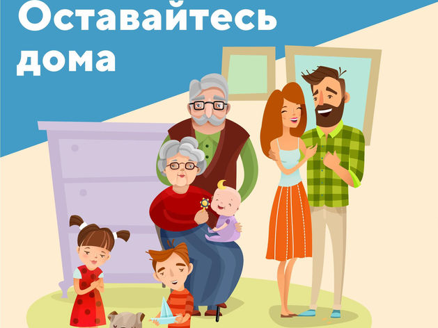 Екатеринбург закрывается. Как город будет жить с 28 марта?