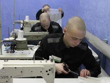 Зона карантина: заключенные пошьют маски для «Губернских аптек»