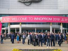Выставку ИННОПРОМ в этом году отменили из-за коронавируса