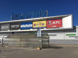 Какие магазины продолжают работать в торговых центрах Нижнего Новгорода