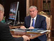 Россия учредила новую госкомпанию в день выхода «Роснефти» из Венесуэлы