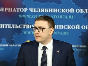 В Челябинской области объявлен карантин: нельзя выходить из дома