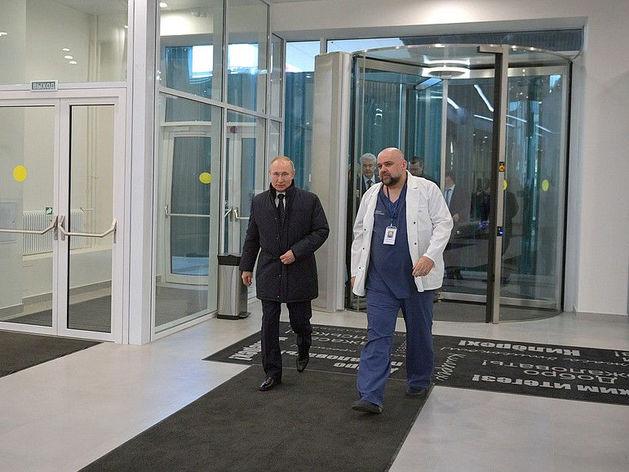 Российская нефть по $13, главврач больницы в Коммунарке заболел Covid. Главное 31 марта
