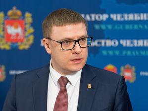 «Это прямой запрет!» Текслер жёстко обратился к жителям Челябинской области