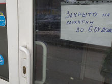 Карантин в Свердловской области может быть продлен
