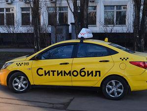 Gett и «Ситимобил» задумались о слиянии. Эпидемия подкосила рынок такси