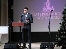 Уральский бизнес выделил 30 млн руб на борьбу с COVID-19 из средств, собранных для детей