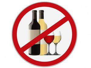 Во всем Красноярском крае ограничат продажу алкоголя