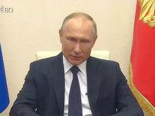 Путин продлил режим самоизоляции до конца апреля