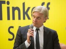 Олег Тиньков уйдет с поста главы совета директоров «Тинькофф» из-за проблем со здоровьем