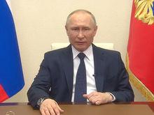 «Отдыхаем» до 30 апреля. Краткие итоги второго обращения Путина к населению