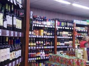 Власти Екатеринбурга предложили запретить продажу алкоголя во время нерабочего апреля