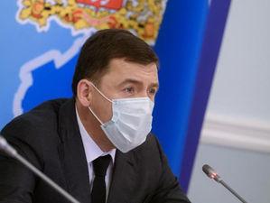 Снижение налогов до 1%. Власти Свердловской области озвучили меры поддержки для бизнеса