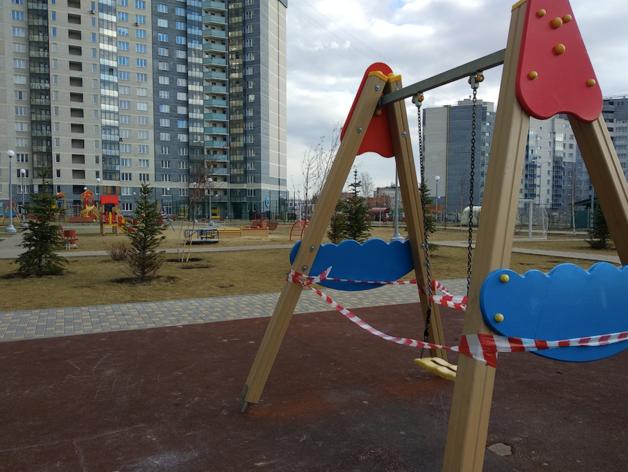 Режим самоизоляции в Свердловской области продлится до 20 апреля