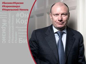 Владимир Потанин: Крупные компании должны помочь государству и людям