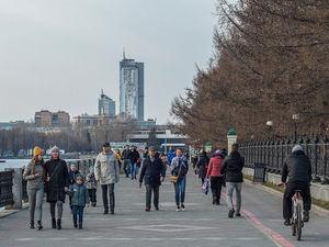 «Ложное чувство безопасности». Жители Екатеринбурга вышли на улицы