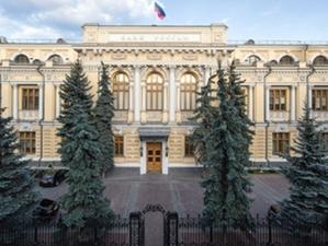 Центробанк ответил на вопросы красноярцев о кредитных каникулах