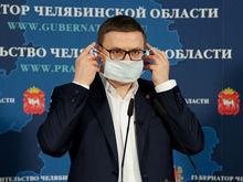 В Челябинской области два новых случая коронавируса. Текслер: «Я не общаюсь с семьёй»