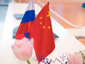 Вслед за ИННОПРОМом. Российско-китайского Экспо в этом году не будет