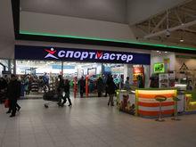 «Спортмастер» временно закрыл магазины